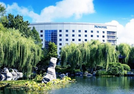 Novotel Rockford Darling Harbour - Accommodation in Bendigo