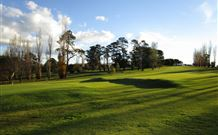 Tenterfield Golf Club and Fairways Lodge - Tenterfield - Accommodation in Bendigo