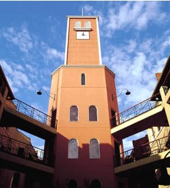 Clocktower Apartments - Accommodation in Bendigo