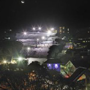 Night Skiing - Accommodation in Bendigo