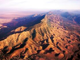 Flinders Ranges National Park - Accommodation in Bendigo