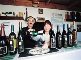 Viking Wines - Accommodation in Bendigo
