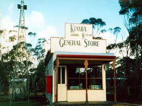 Kimba Historical Museum - Accommodation in Bendigo