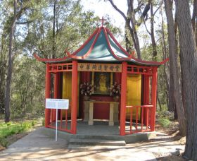 Shrine of Our Lady of Mercy at Penrose Park - Accommodation in Bendigo