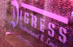 Digress Restaurant and Lounge - Accommodation in Bendigo