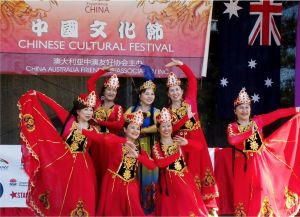 Central Coast Chinese Cultural Festival Moon Festival - Accommodation in Bendigo