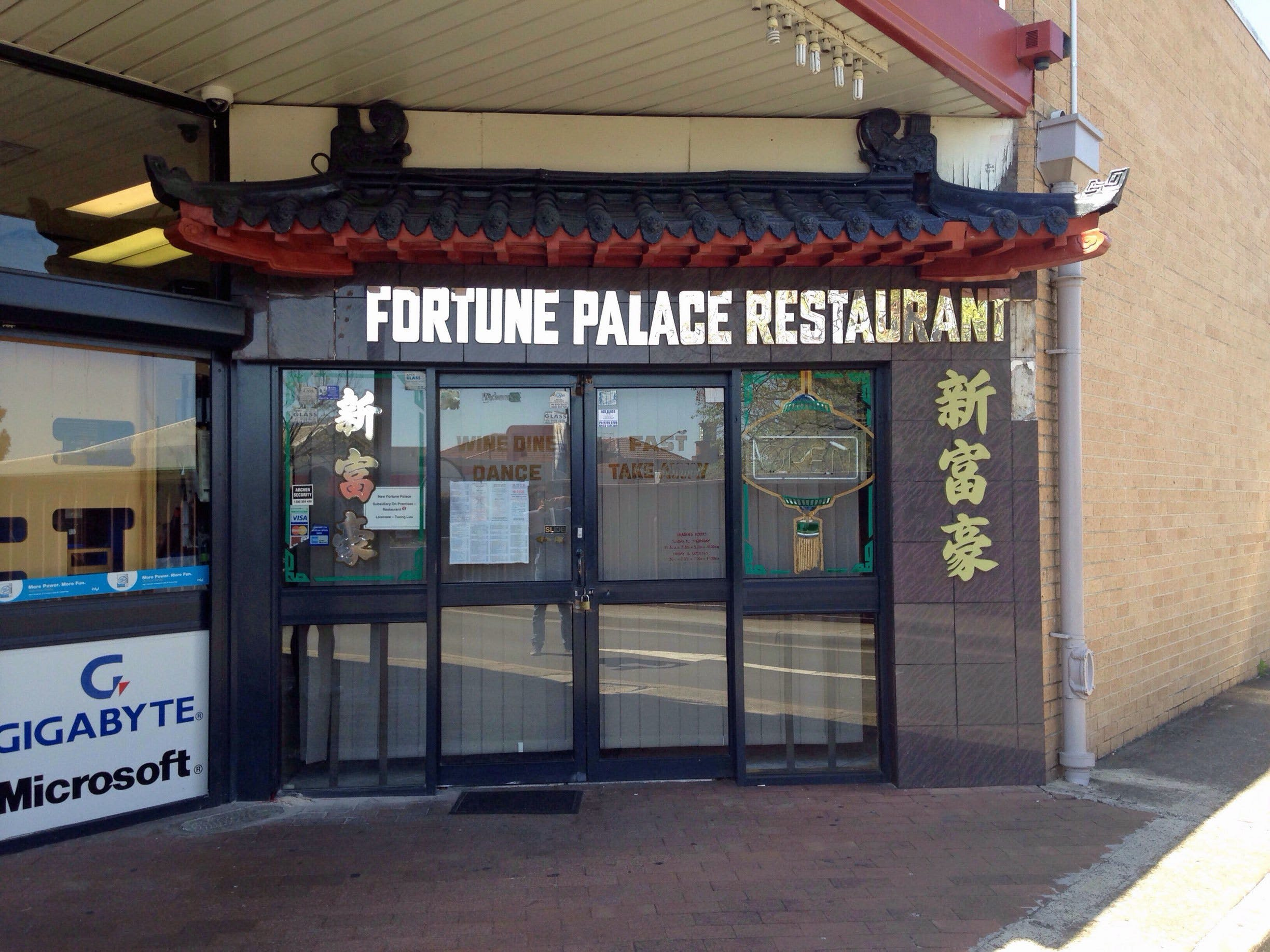 New Fortune Palace Chinese Restaurant - Accommodation in Bendigo